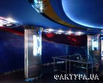 Kuwait national museam planetarium