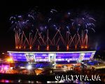 stadion and museum donbass-arena_2